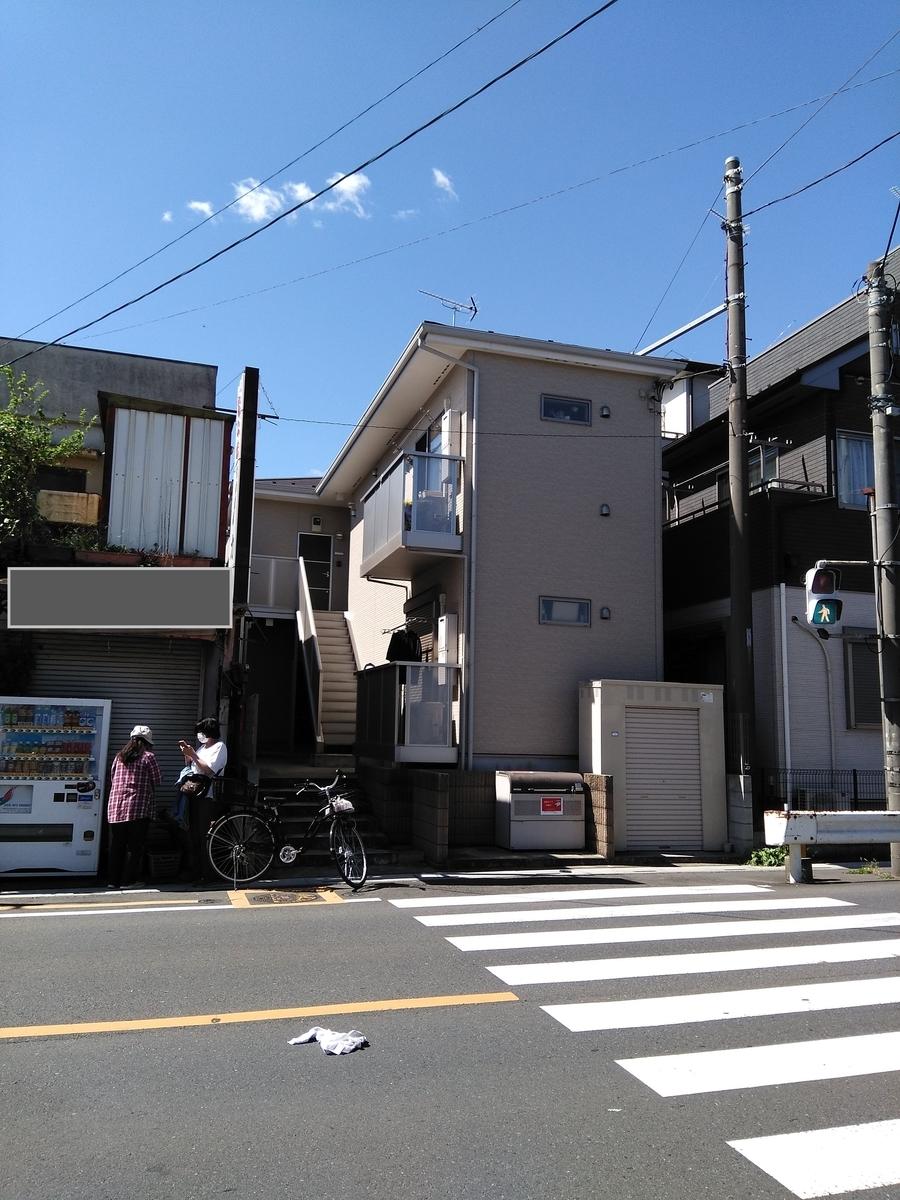 f:id:fukusunosaifu:20200929093017j:plain