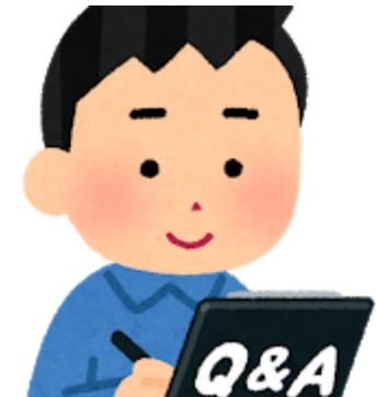 f:id:fukusunosaifu:20201006091616p:plain