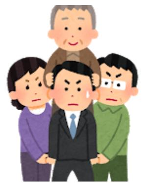 f:id:fukusunosaifu:20201009101458p:plain