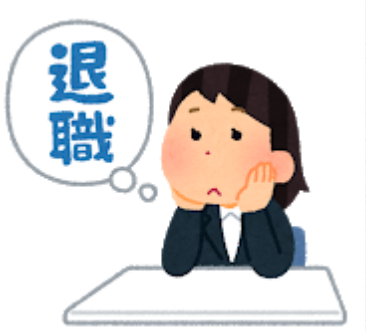 f:id:fukusunosaifu:20201011105806p:plain