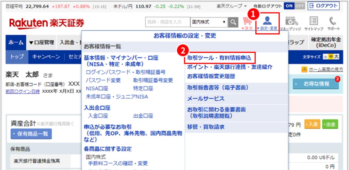 f:id:fukusunosaifu:20201018074049p:plain