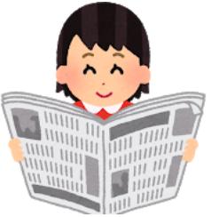 f:id:fukusunosaifu:20201018094441p:plain