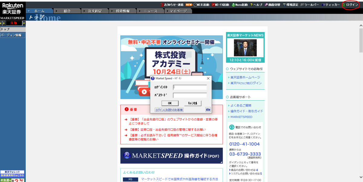 f:id:fukusunosaifu:20201018100117p:plain