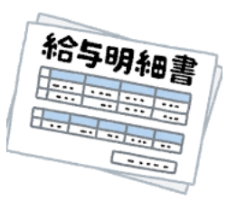 f:id:fukusunosaifu:20201026081008p:plain