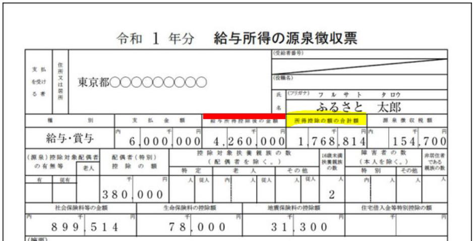 f:id:fukusunosaifu:20201026081813p:plain