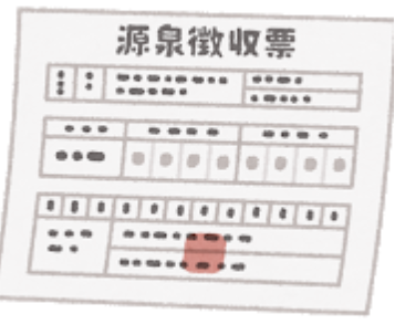 f:id:fukusunosaifu:20201029100528p:plain