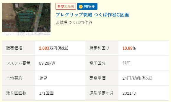 f:id:fukusunosaifu:20201101064959p:plain