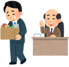 f:id:fukusunosaifu:20201110075435p:plain