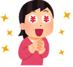 f:id:fukusunosaifu:20201110145507p:plain