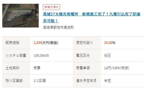 f:id:fukusunosaifu:20201115163316p:plain