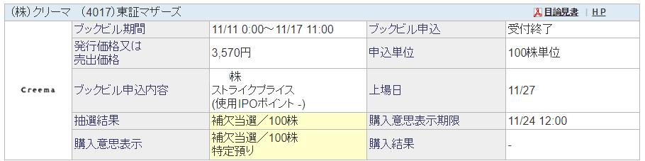 f:id:fukusunosaifu:20201119135631p:plain