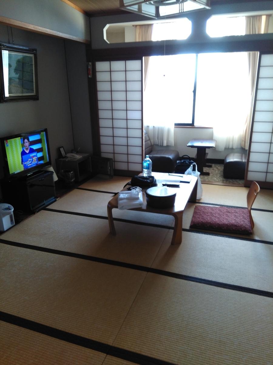 f:id:fukusunosaifu:20201120083638j:plain