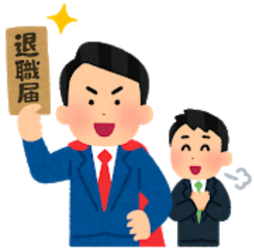 f:id:fukusunosaifu:20201129104640p:plain