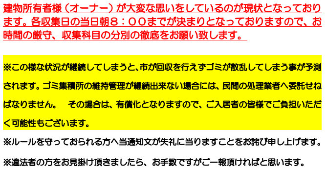 f:id:fukusunosaifu:20201205070702p:plain