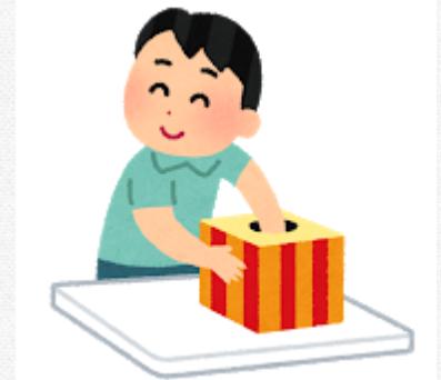 f:id:fukusunosaifu:20201209082408p:plain