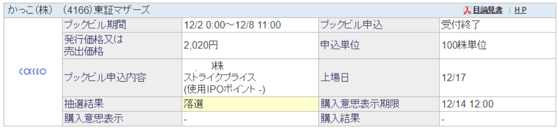 f:id:fukusunosaifu:20201210090057p:plain