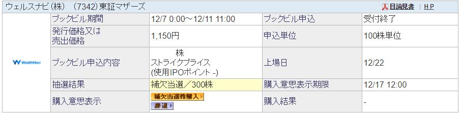 f:id:fukusunosaifu:20201215093956p:plain
