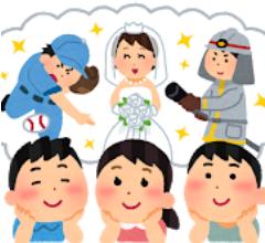 f:id:fukusunosaifu:20210105172502p:plain