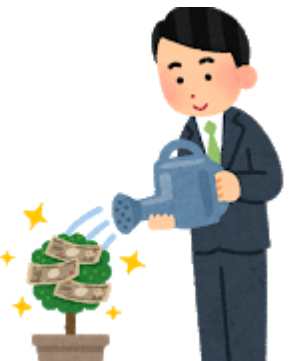 f:id:fukusunosaifu:20210126171227p:plain