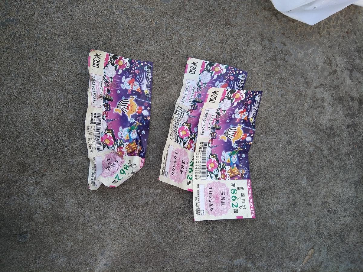 f:id:fukusunosaifu:20210214150922j:plain