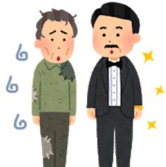f:id:fukusunosaifu:20210307102611p:plain
