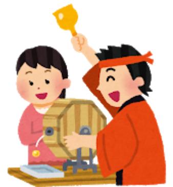 f:id:fukusunosaifu:20210316162840p:plain