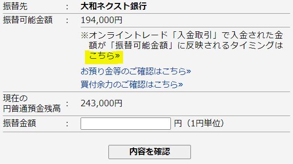 f:id:fukusunosaifu:20210322171611p:plain