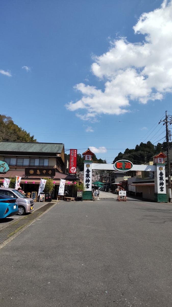 f:id:fukusunosaifu:20210329083231j:plain