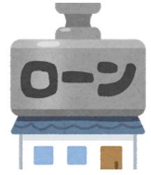 f:id:fukusunosaifu:20210425060359p:plain