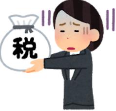 f:id:fukusunosaifu:20210514094628p:plain