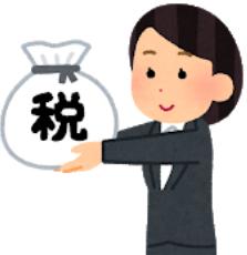 f:id:fukusunosaifu:20210520083308p:plain