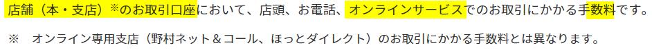 f:id:fukusunosaifu:20210523065448p:plain