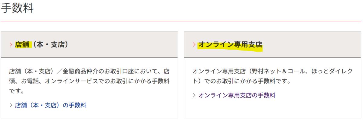 f:id:fukusunosaifu:20210523065858p:plain