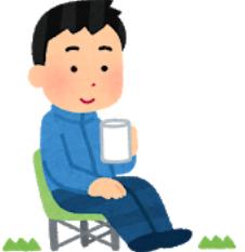 f:id:fukusunosaifu:20210610081142p:plain