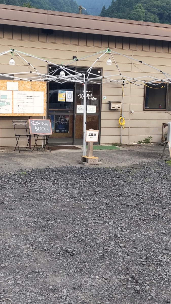 f:id:fukusunosaifu:20210610082746j:plain