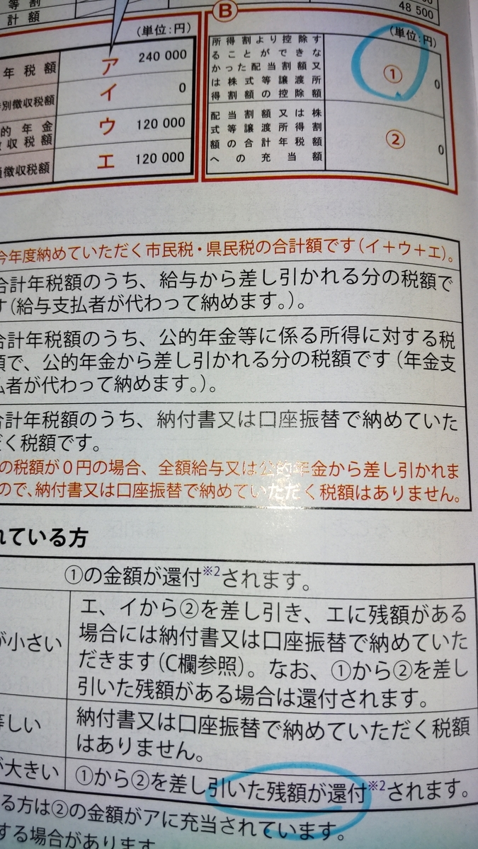 f:id:fukusunosaifu:20210613065233j:plain