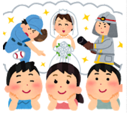 f:id:fukusunosaifu:20210613100705p:plain