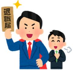 f:id:fukusunosaifu:20210617091459p:plain