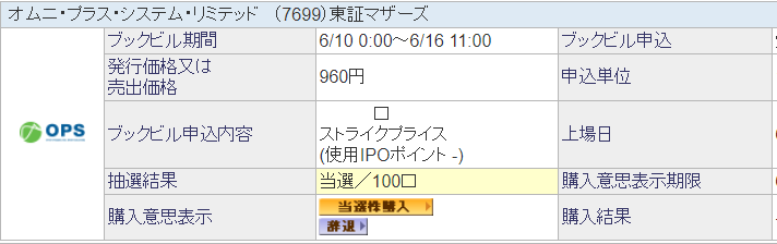 f:id:fukusunosaifu:20210618062344p:plain