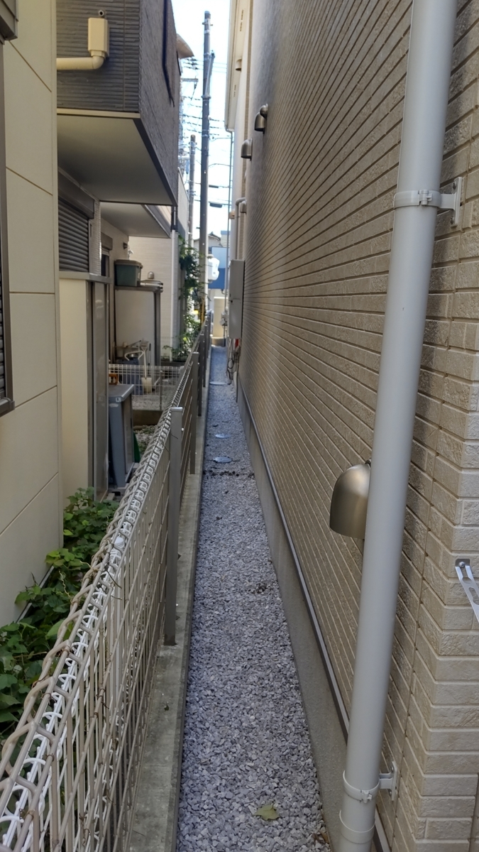 f:id:fukusunosaifu:20210719162937j:plain