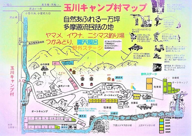 f:id:fukusunosaifu:20210808093925p:plain