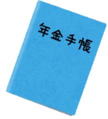 f:id:fukusunosaifu:20210815092238p:plain