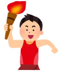 f:id:fukusunosaifu:20210824132959p:plain