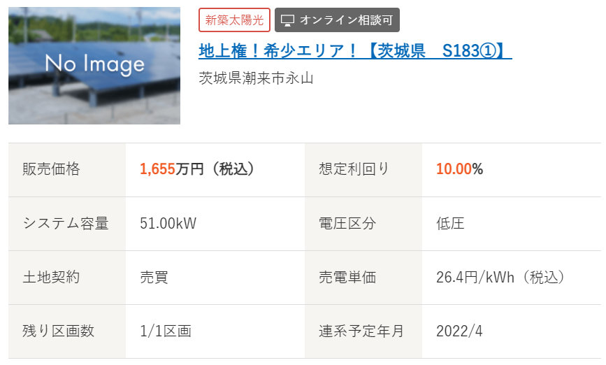 f:id:fukusunosaifu:20210921083959p:plain