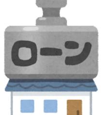 f:id:fukusunosaifu:20211011150015p:plain