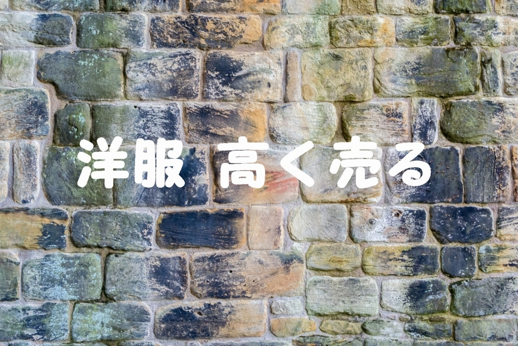 f:id:fukutakakuuru:20170709101732j:plain