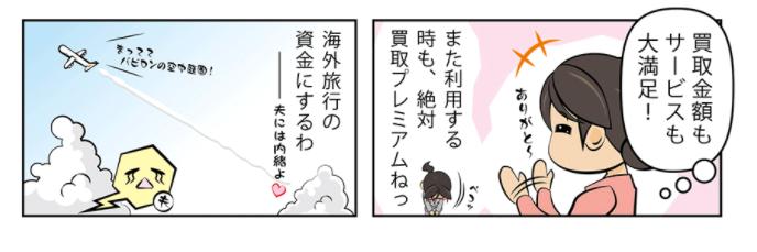 f:id:fukutakakuuru:20180310132401p:plain