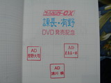 f:id:fukutake:20051223214720j:image