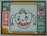 f:id:fukutake:20060617154209j:image