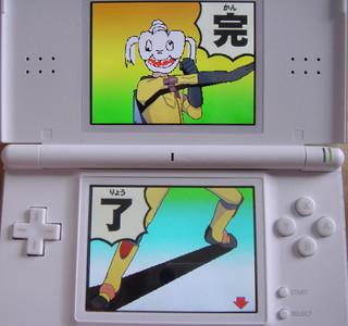 f:id:fukutake:20060617154250j:image